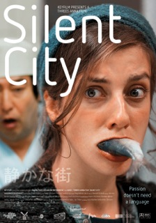 DUTCH FILM SILENT CITY AT LAEMMLE NOHO