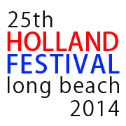25th Annual Holland Festival – May 25th, 2014